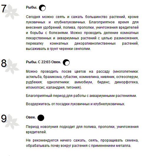http://s3.uploads.ru/SkK1i.png