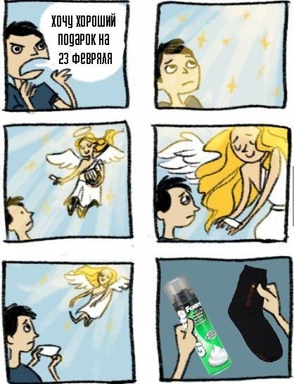 http://s3.uploads.ru/Sl1ZO.jpg