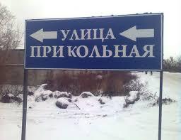 http://s3.uploads.ru/Sq9UI.jpg