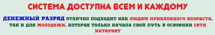 http://s3.uploads.ru/SqIbB.jpg