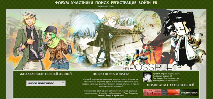 http://s3.uploads.ru/SqomY.jpg