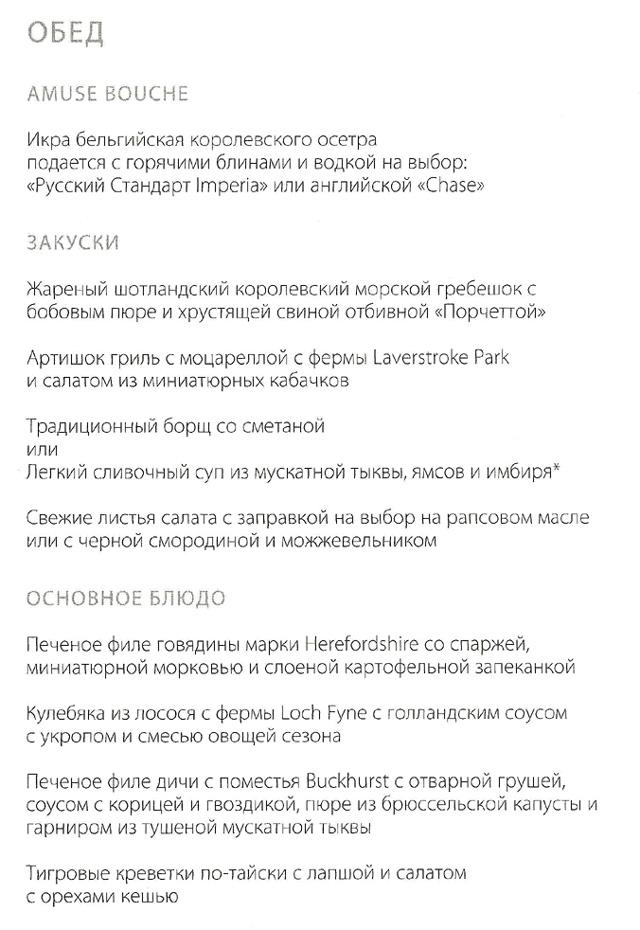 http://s3.uploads.ru/Ss8vt.jpg