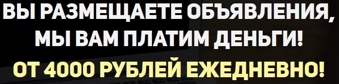 http://s3.uploads.ru/T1EX9.jpg