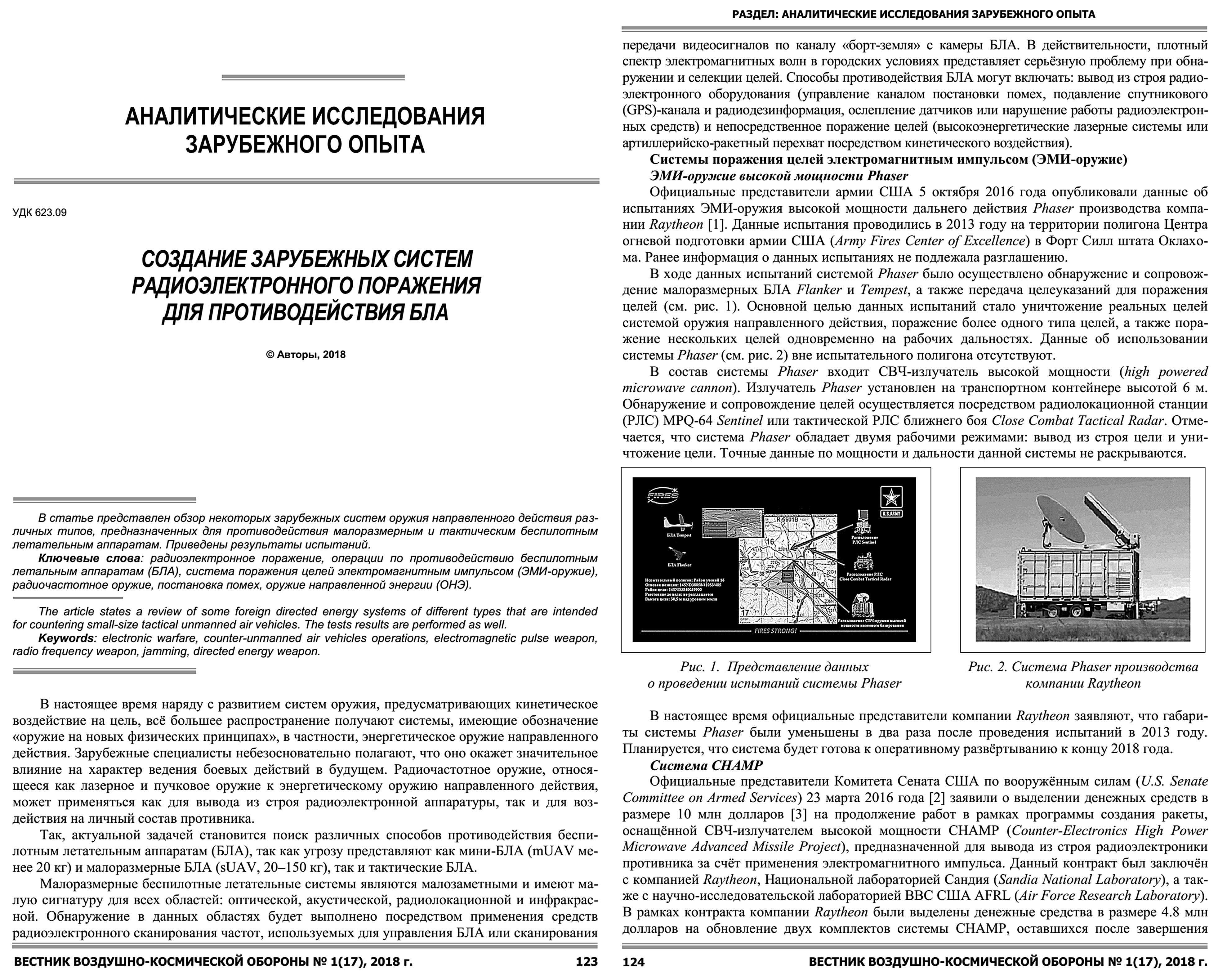 http://s3.uploads.ru/T20ub.jpg