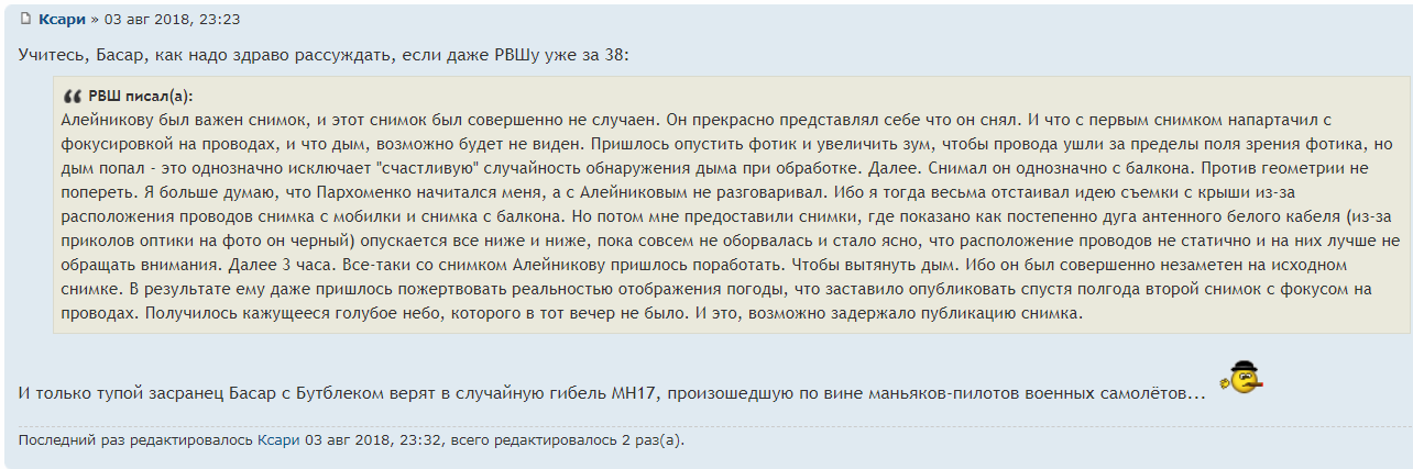 http://s3.uploads.ru/T4Xty.png