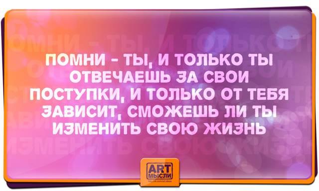 http://s3.uploads.ru/TAcwI.jpg