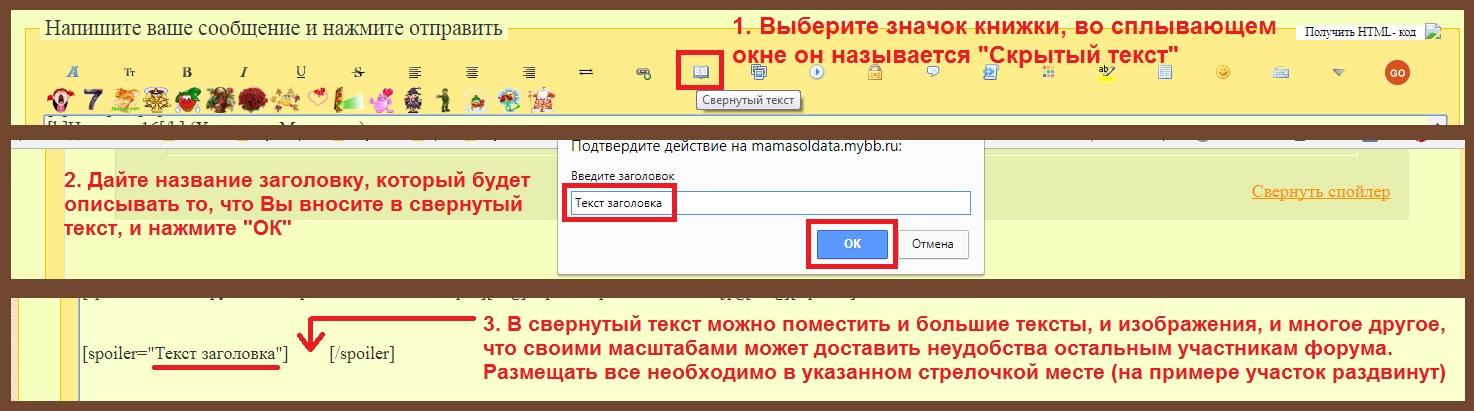 http://s3.uploads.ru/TDICq.jpg
