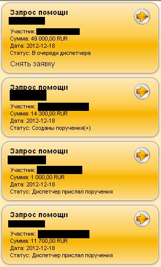 http://s3.uploads.ru/TDWUx.jpg