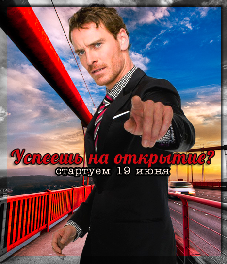http://s3.uploads.ru/TQgZV.png
