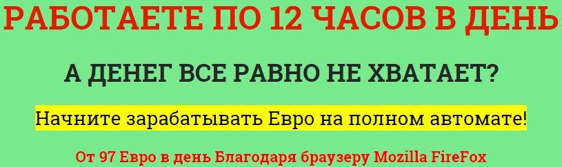 http://s3.uploads.ru/TRtE7.jpg
