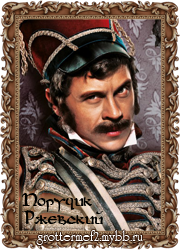 http://s3.uploads.ru/TUR0Q.png