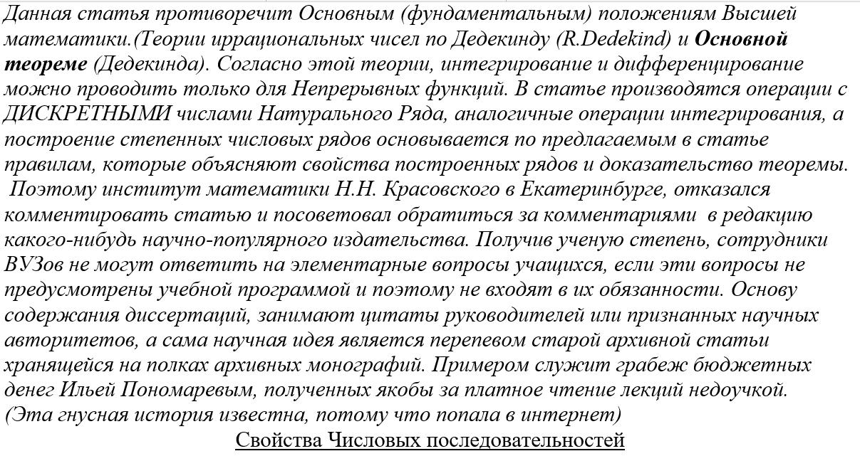 http://s3.uploads.ru/TVbny.png
