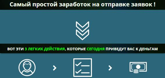 http://s3.uploads.ru/TeE8K.jpg