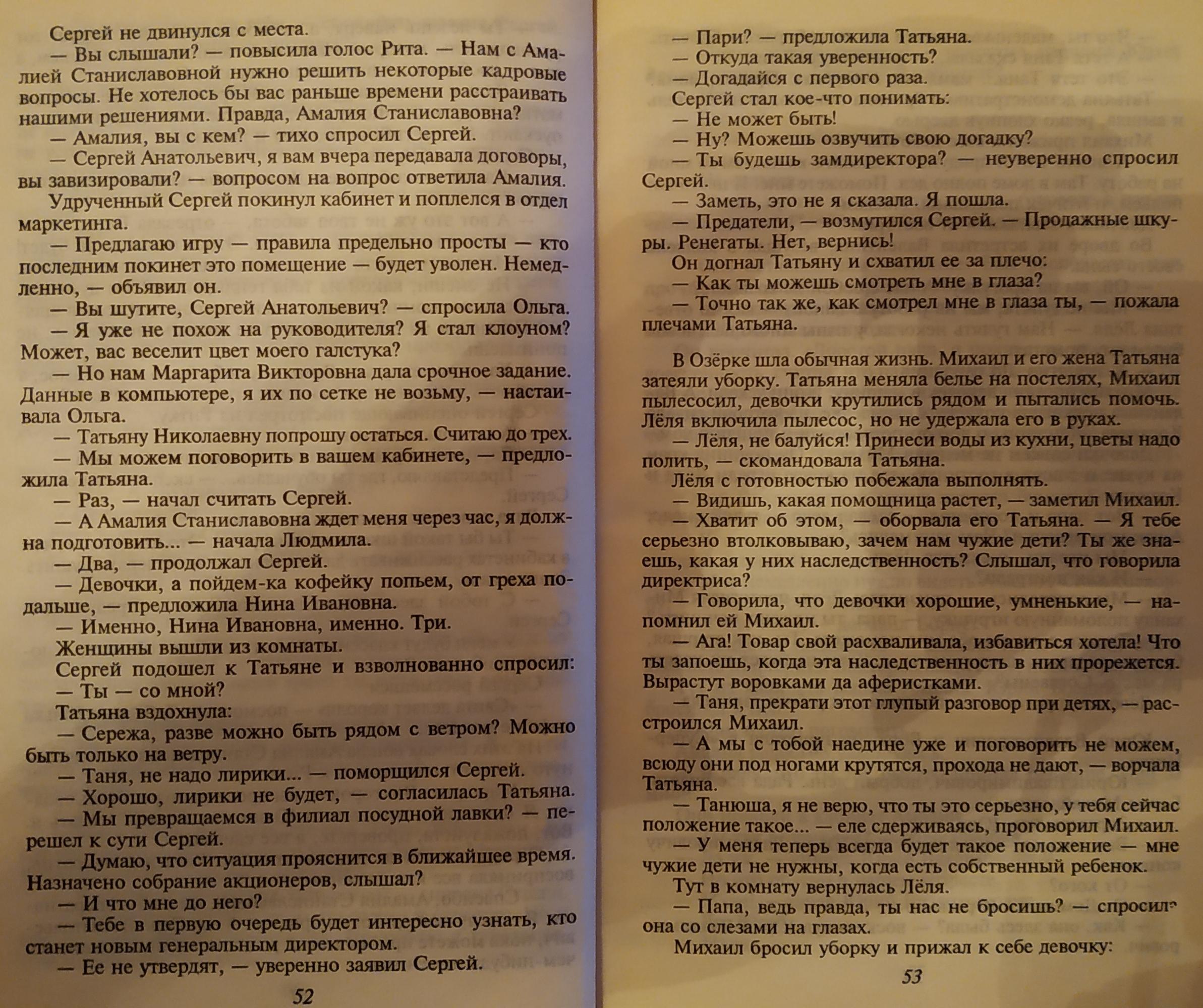http://s3.uploads.ru/TeUrf.jpg