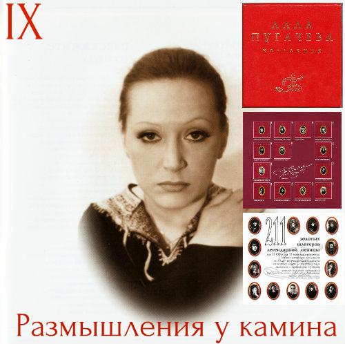 http://s3.uploads.ru/Ti2JG.jpg