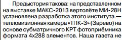 http://s3.uploads.ru/TkDwz.jpg