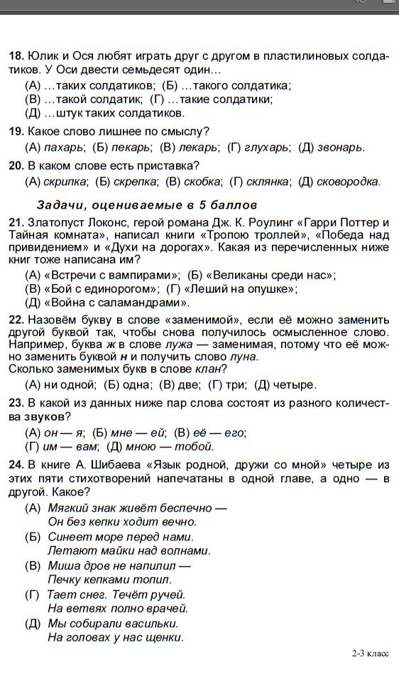 http://s3.uploads.ru/Tladb.png