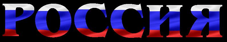 http://s3.uploads.ru/TnLUQ.png