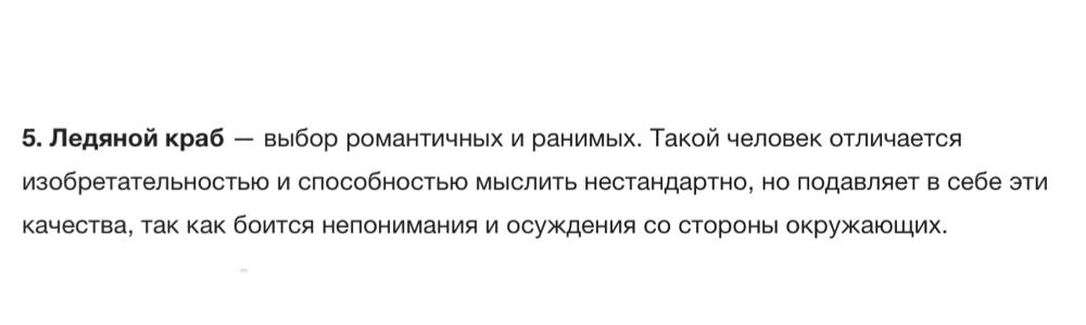 http://s3.uploads.ru/TqY7K.png
