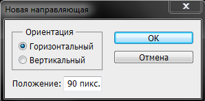 http://s3.uploads.ru/Twgui.png