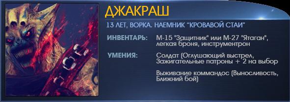 http://s3.uploads.ru/U2r68.png