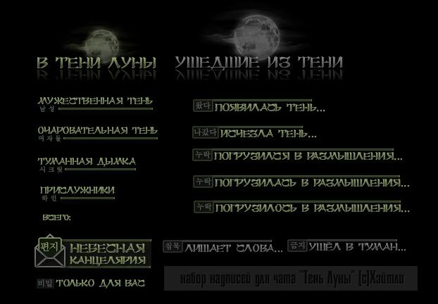 http://s3.uploads.ru/U3IEp.jpg