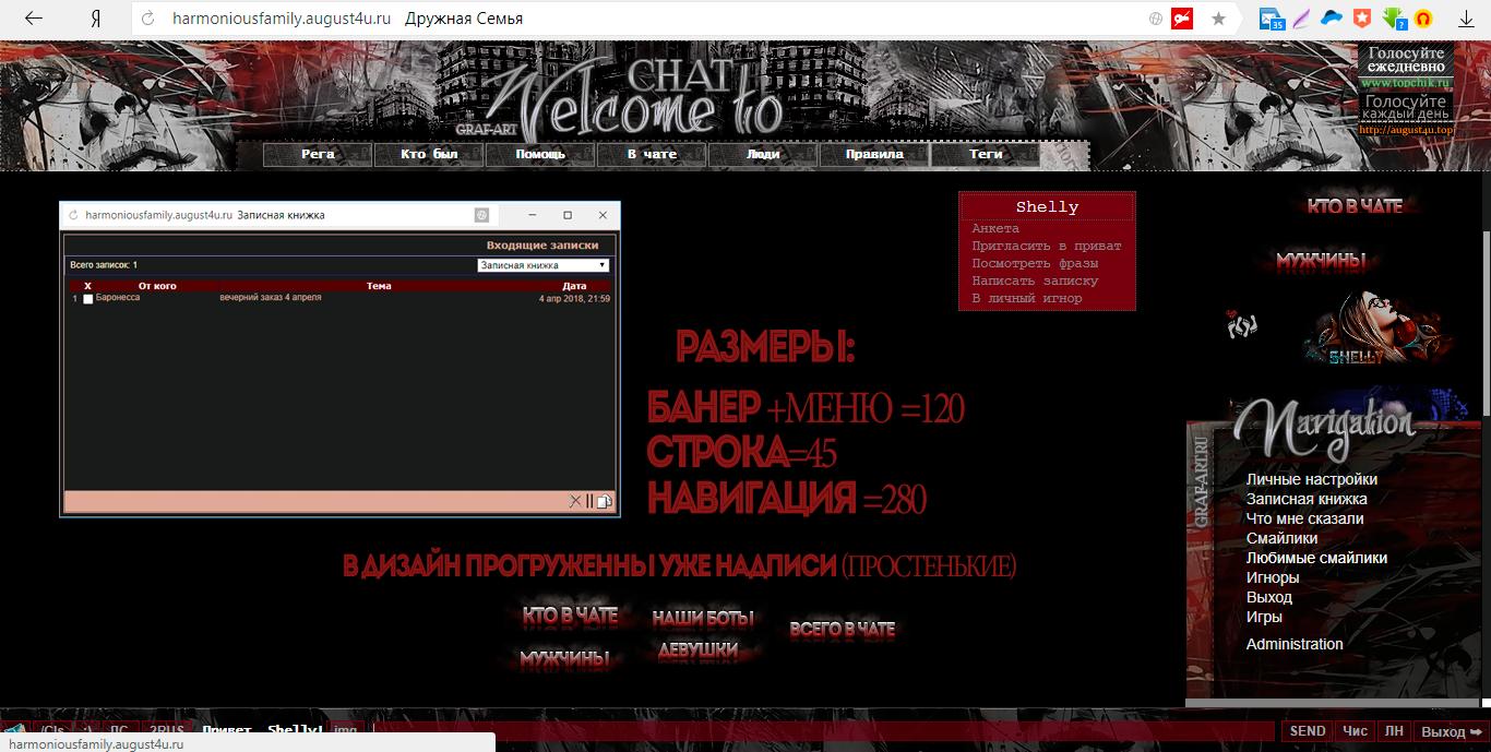 http://s3.uploads.ru/U7DTH.png