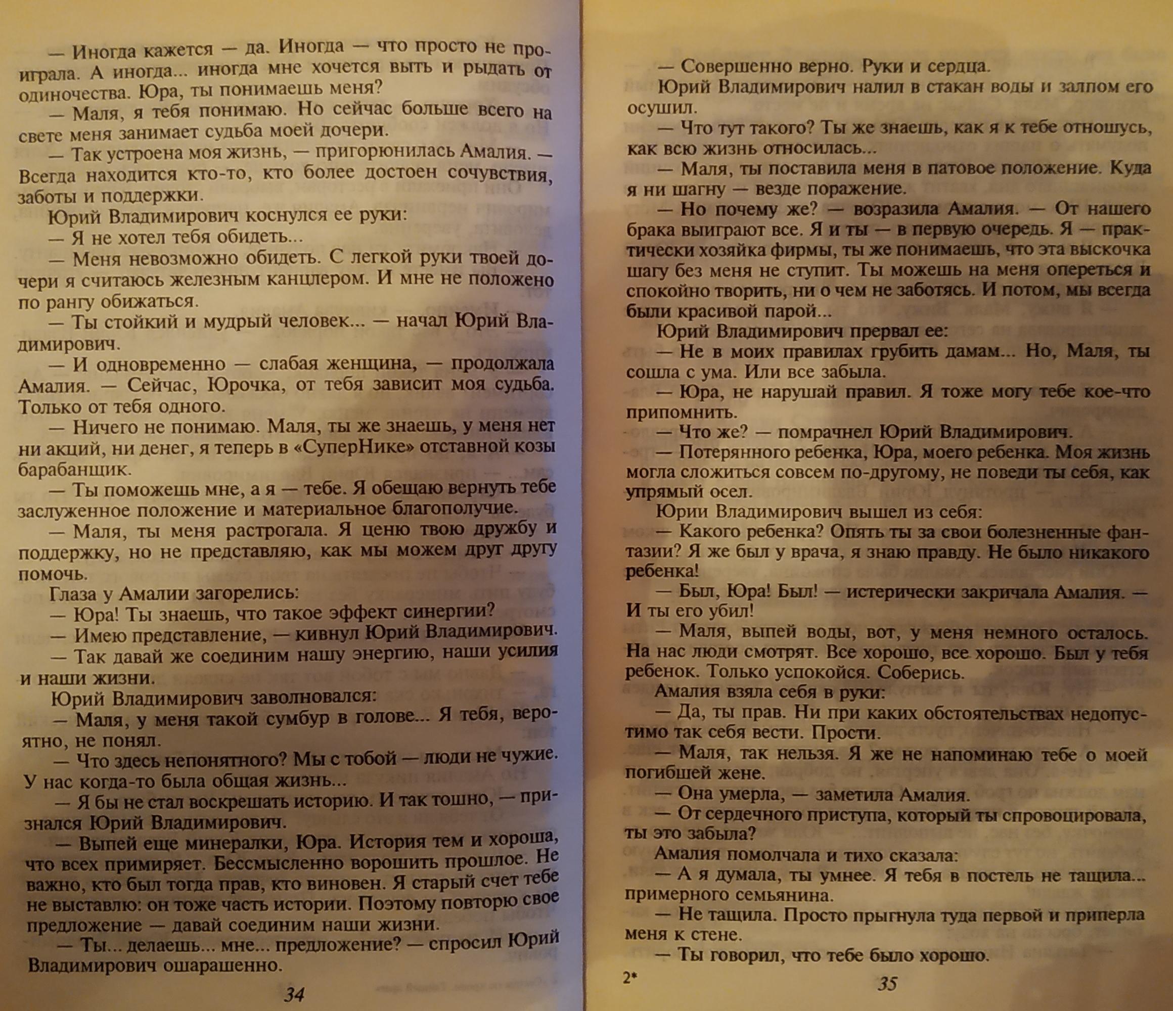 http://s3.uploads.ru/U7wCO.jpg