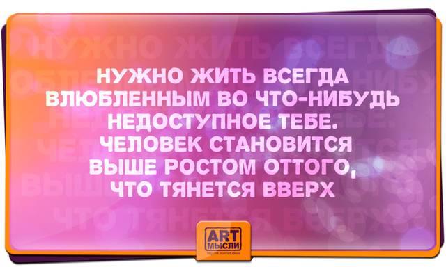 http://s3.uploads.ru/UBpzi.jpg