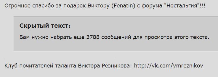 http://s3.uploads.ru/UBrLt.jpg