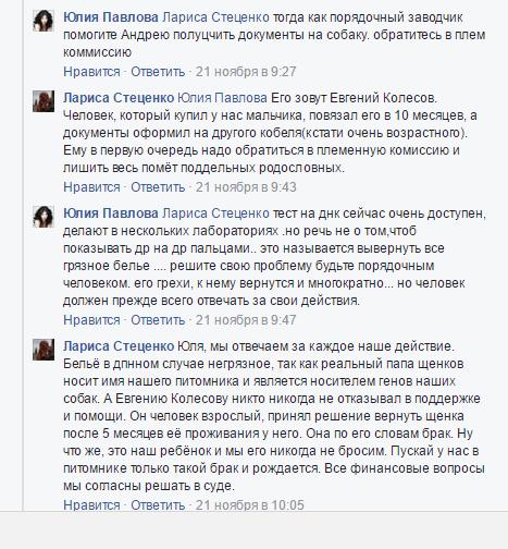 http://s3.uploads.ru/UH4Px.png