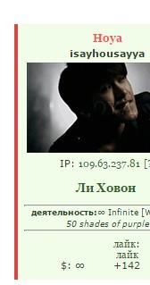 http://s3.uploads.ru/UIm1E.jpg