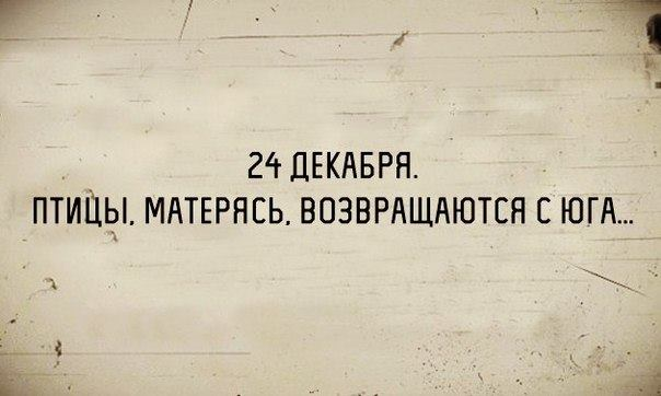 http://s3.uploads.ru/ULQMg.jpg