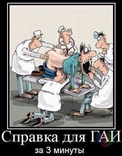 http://s3.uploads.ru/ULVHa.jpg
