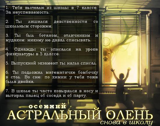 http://s3.uploads.ru/USPKv.jpg