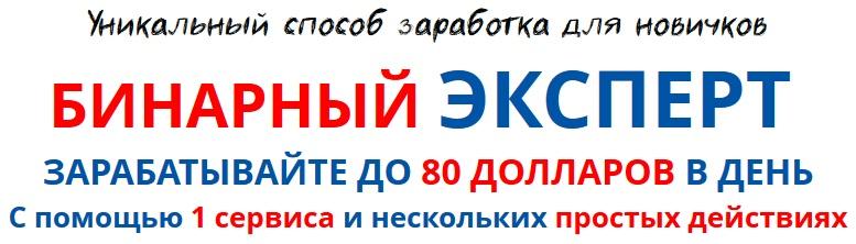 http://s3.uploads.ru/UXQi6.jpg