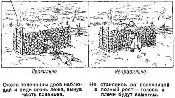 http://s3.uploads.ru/UZrnK.jpg