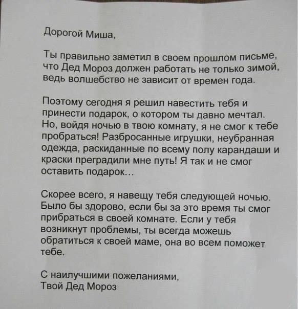 http://s3.uploads.ru/Uam6s.jpg