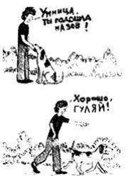 http://s3.uploads.ru/Ucruj.jpg