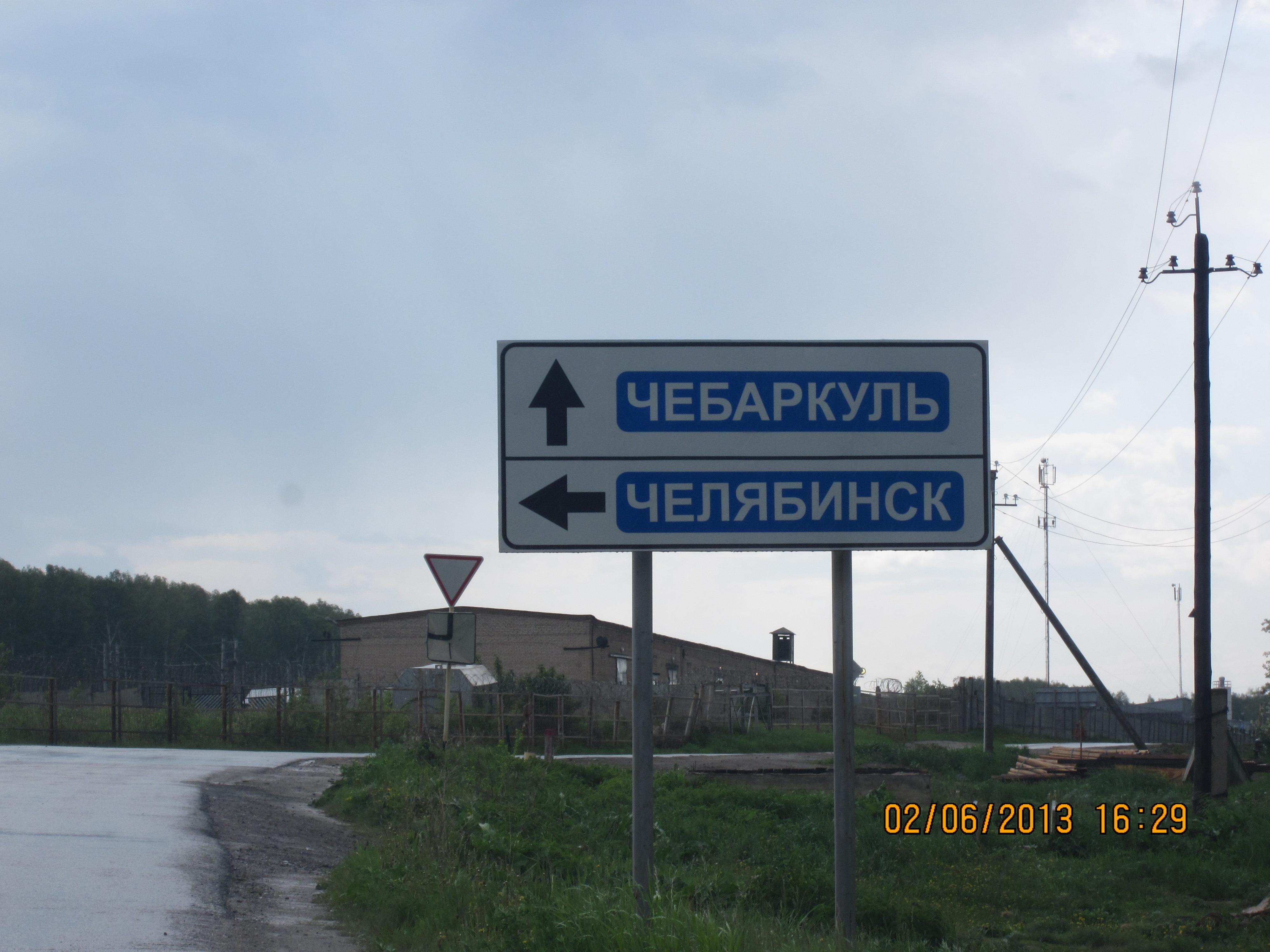 http://s3.uploads.ru/UcwZY.jpg