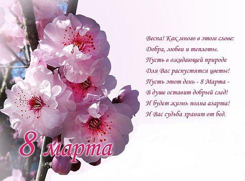 http://s3.uploads.ru/UemKr.jpg