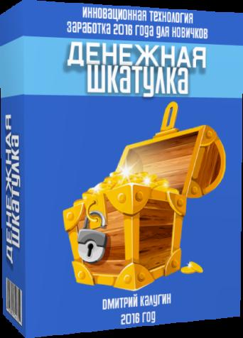 http://s3.uploads.ru/Ufz2s.png