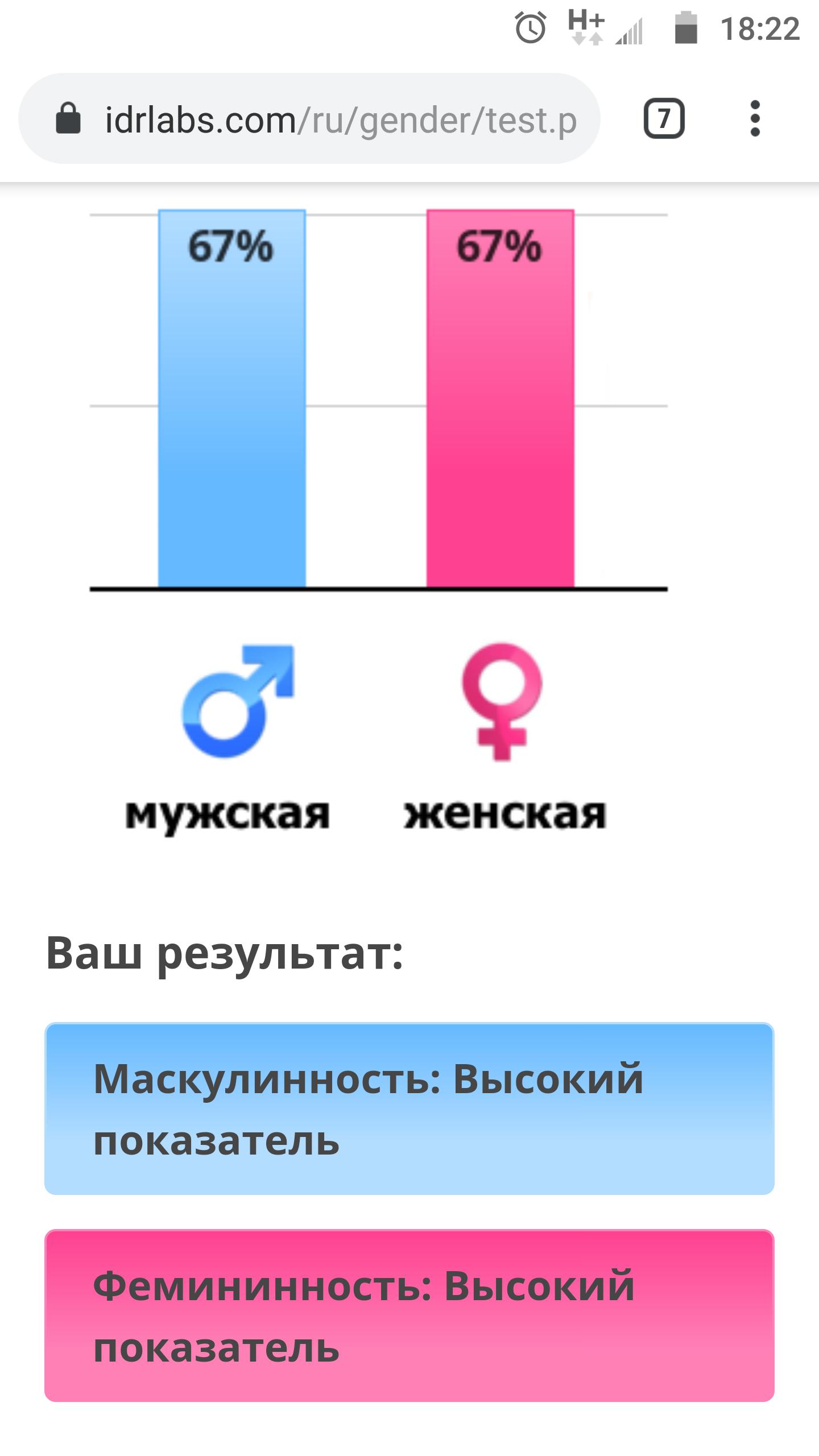 http://s3.uploads.ru/UjOAy.png