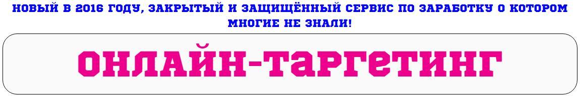 http://s3.uploads.ru/UlZSp.jpg