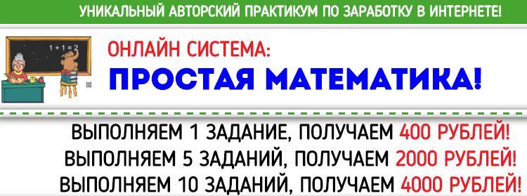 http://s3.uploads.ru/UqMwV.jpg
