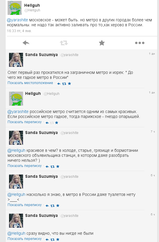 http://s3.uploads.ru/UsPZT.png