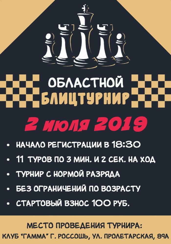 http://s3.uploads.ru/Uvg9P.jpg