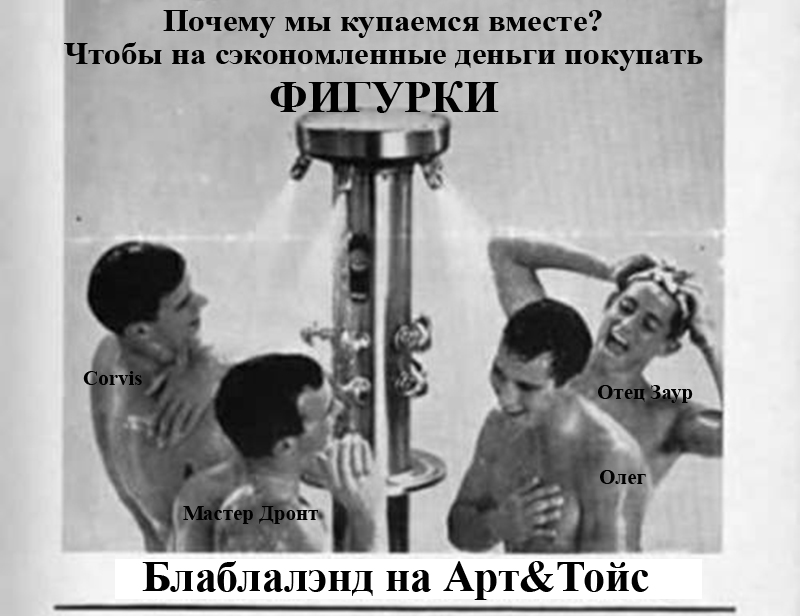 http://s3.uploads.ru/UzOwp.jpg