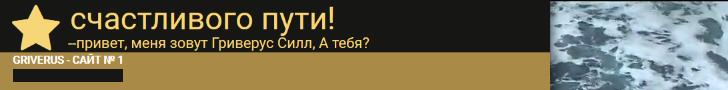 http://s3.uploads.ru/V3SX6.png