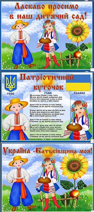 http://s3.uploads.ru/V3Shb.jpg